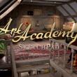 Art Academy SketchPad Screenshot 4