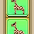 15 - Giraffe