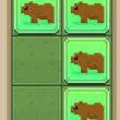 19 - Bär