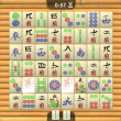 Mah Jongg Universe Screenshot 4