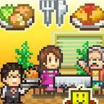 Cafeteria Nipponica Spieletest: Vom Koch zum Millionär