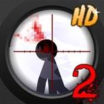 Clear Vision 2 HD Spieletest: Schwer bewaffnete Strichmännchen