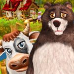 Farm Frenzy 4 Demo-Download: Meine kleine Farm 4 gratis anspielen