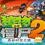 Top-News: Plants vs Zombies 2 erscheint bald auch für Android-Geräte