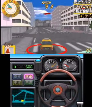 the-taxi-3ds