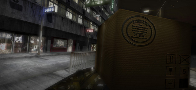 box-simulator-2015---2