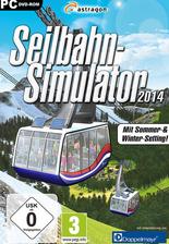seilbahn-simulator-2014-packshot