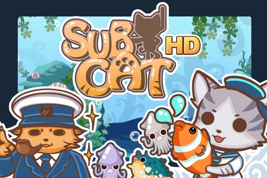 subcat_screen1