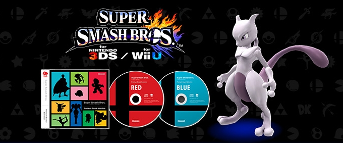 Super Smash Bros Promo Aktion