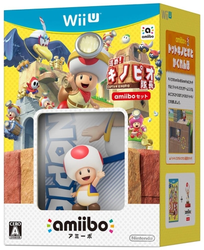 Captain Toad Treasure Tracker Amiibo Bundle