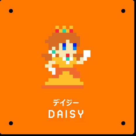 nintendo daisy