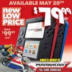 Der Nintendo 2DS wird billiger