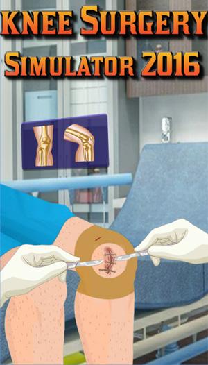 knee-surgery-simulator