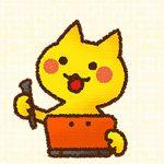 Kritzelpost: Der Nintendo 3DS hat nun auch so etwas wie Snapchat