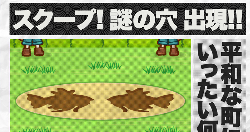 pokemon-karpador
